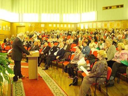 Конференции в пушкинском университете на 2016 год