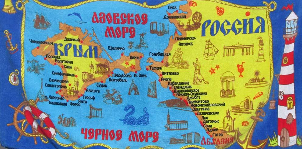 0_Полотенце-Крым-Россия-сайт