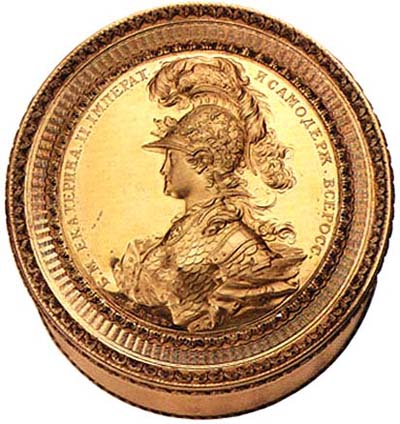 Catherine the Great as Minerva, the Goddess of Wisdom