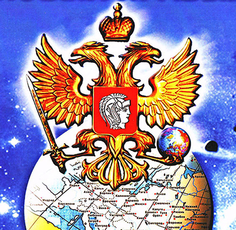 RUSSIAN NEW RIGHT, SLAVIC PAGANISM & DUAL FAITH