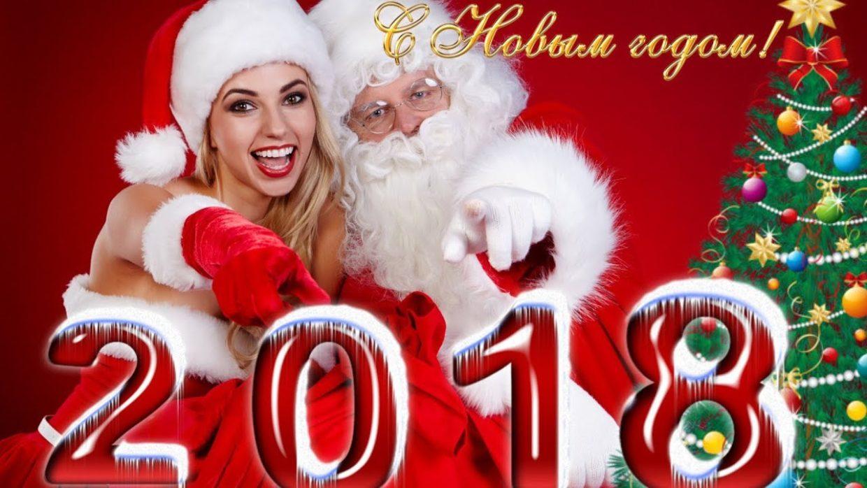 Смотреть видеоролики с новым годом